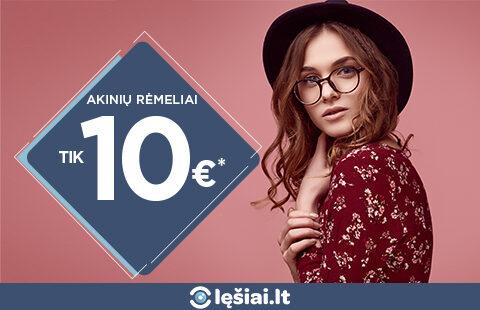 Akinių rėmeliai tik 10€*